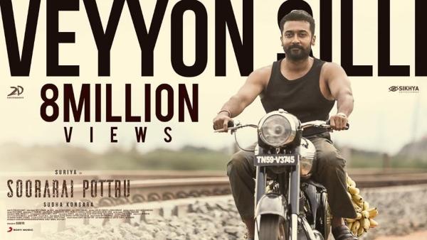Veyyon Silli From Soorarai Pottru Crosses 8 Million Views On YouTube!