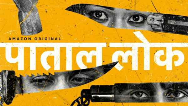 Amazon Prime Video Releases New Teaser Of Paatal Lok, Trailer Out On May 5