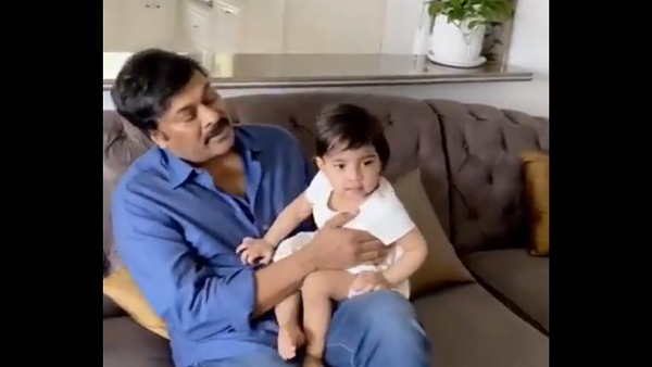 Chiranjeevi's Adorable Video Dancing On You And Me Song With Granddaughter Is Winning The Internet!