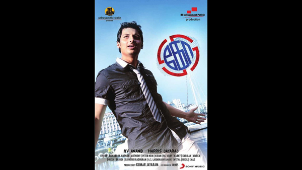 9 Years Of Ko: Ajith-Vikram Were The Initial Choices For The Lead, Jiiva Had No Idea He Was The Hero