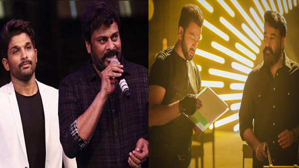 Also Read : Allu Arjun To Essay Special Role In Telugu Remake of Lucifer; Will He Reprise Prithviraj's Role?