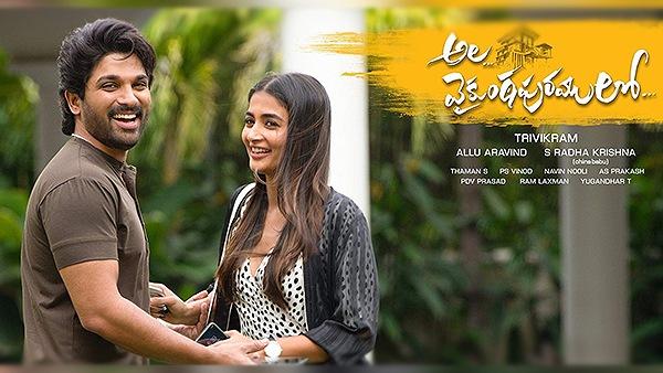 Ala Vaikunthapurramuloo World Television Premiere: Allu Arjun Starrer Coming Soon On Gemini TV!
