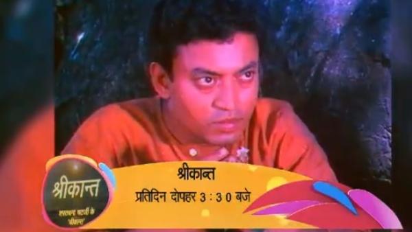 Also Read: Doordarshan To Re-Run Irrfan Khan's First TV Show Shrikant; Fans Request To Re-run Chandrakanta!
