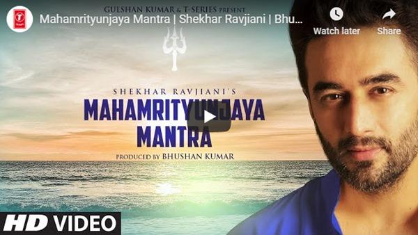 Bhushan Kumar Brings Powerful Maha Mrityunjaya Mantra Amid Coronavirus Scare