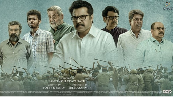 One, Bilal, The Priest, And More: Mammootty Films To Watch Out For In 2020!  - Filmibeat