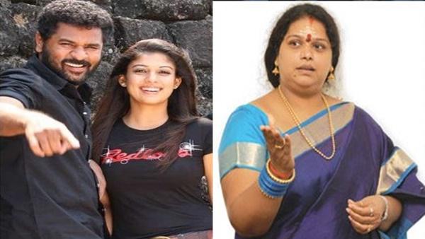 Also Read : Prabhu Deva's Ex-Wife Ramlath Curses Nayanthara! Here's What She Said