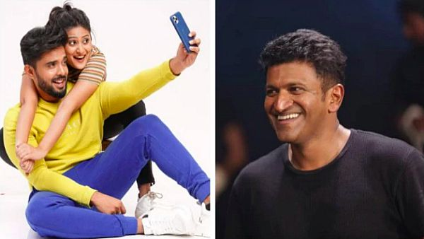 ALSO READ: Puneeth Rajkumar Is All Set To Bankroll Likshith Shetty Starrer Next Titled Family Pack