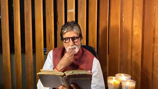 Amitabh Bachchan Recites Poem Written By Father Harivansh Rai Bachchan; Brings Tears To His Eyes