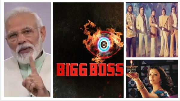 Big Boss Trends On Twitter: Netizens Call PM Modi 'Bigg Boss' & Task Given By Him 'Immunity Task'