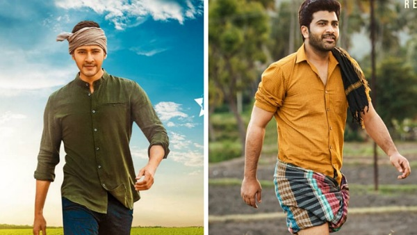 Is Sharwanand's Film Sreekaram Similar To Mahesh Babu's Maharshi?