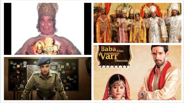 ALSO READ: Latest TRP Ratings: Doordarshan & Ramayan Top The Chart; Baba Aiso Varr Dhundo Enters The List
