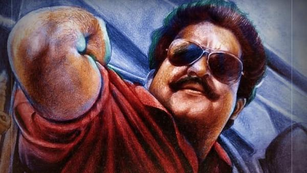 RUMOUR HAS IT! Mohanlal To Record 'Ezhimala Poonjola' For Spadikam Once Again!
