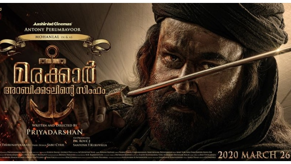 Malayalam Films To Watch Out In 2020!