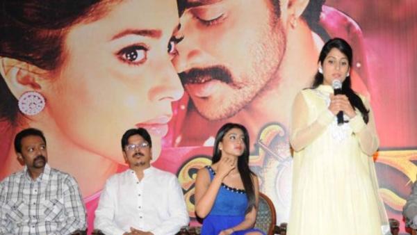 When Ravichandran Interfered!
