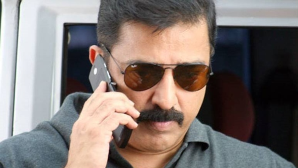 Vettaiyaadu Vilaiyaadu 2: This Is When The Kamal Haasan-Gautham Menon Project Hits The Theaters!