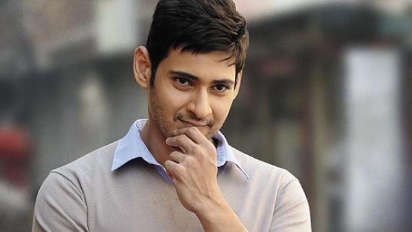 #SSMB27: Is Mahesh Babu Starrer Titled Sarkar Vaari Paata?