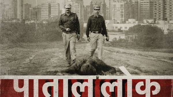 Paatal Lok: Everything You Need To Know About The Crime Thriller Characters