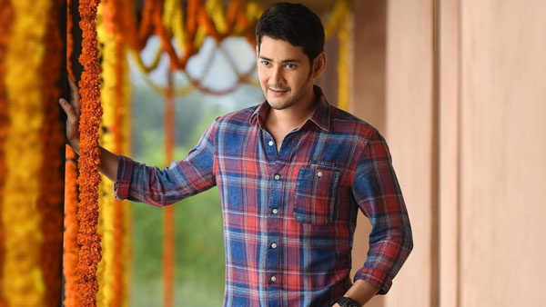 Mahesh Babu Reigns The All Time Box Office List!
