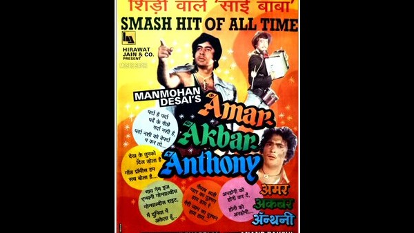 Speaking About Amar Akbar Anthony's Box Office Report