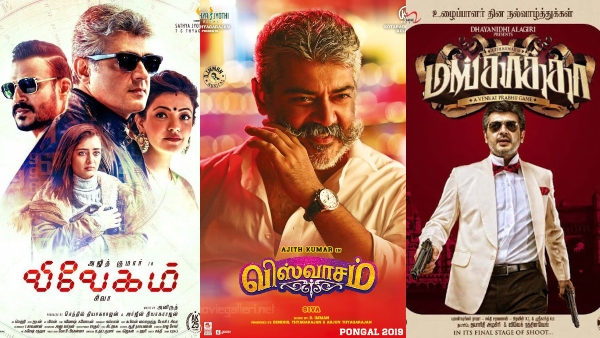 Ajith Birthday Special: Top 5 Highest Grossing Films Of Tamil Cinema's Thala!