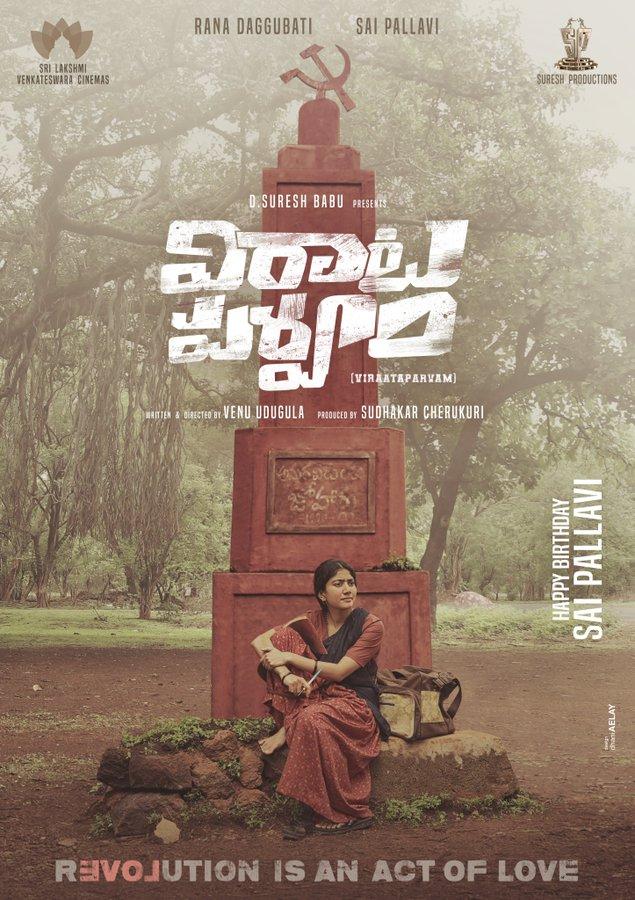 Also Read : Viraataparvam First Look Out: Sai Pallavi Looks Intense As She Waits Beside A Memorial In The Forest