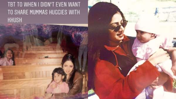 ALSO READ: Janhvi Kapoor Remembers Mother Sridevi, Says She Did Not Want To Share Mom's Hugs With Khushi