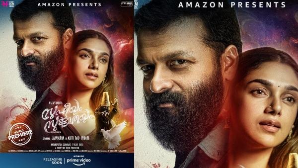 Jayasurya-Aditi Rao Hydari Duo's Sufiyum Sujathayum To Have A Direct Amazon Prime Release!