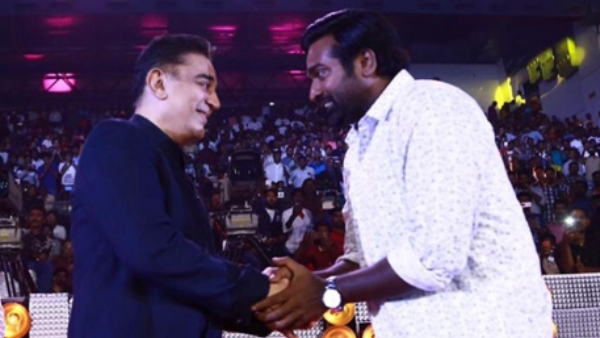Kamal Haasan Is All Praise For Vijay Sethupathi; Reveals What He Loves About The Master Actor!