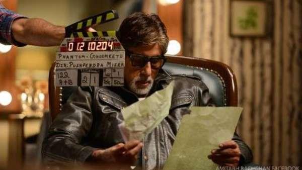 Amitabh Bachchan As Himself In A Cameo