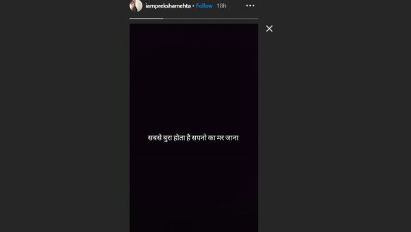 Preksha's Last Instagram Story