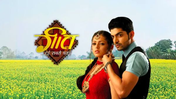 ALSO READ: Gurmeet Choudhary On Geet - Hui Sabse Parayi's Re-Run: 'I Auditioned And Got Rejected 10-12 Times'