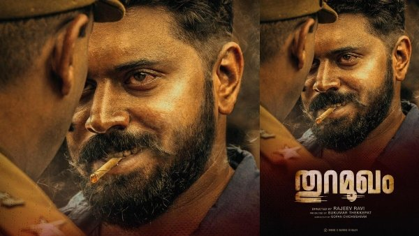 Thuramukham: Nivin Pauly Reveals The Second Official Poster | Thuramukham Second Official Poster Is Out
