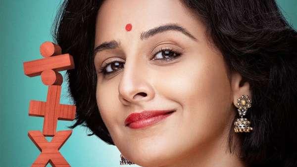 After Gulabo Sitabo, Vidya Balan's Shakuntala Devi To Release On Amazon Prime