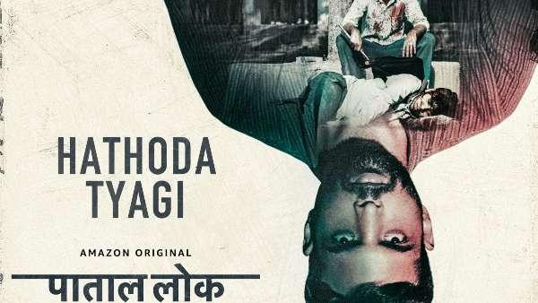 Hathoda Tyagi by Abhishek Banerjee