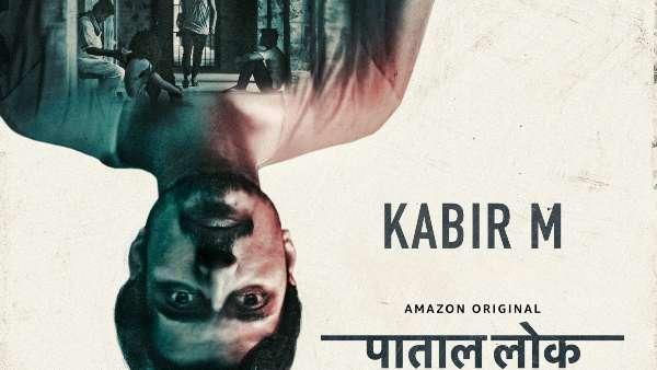 Kabir M by Aasif Khan