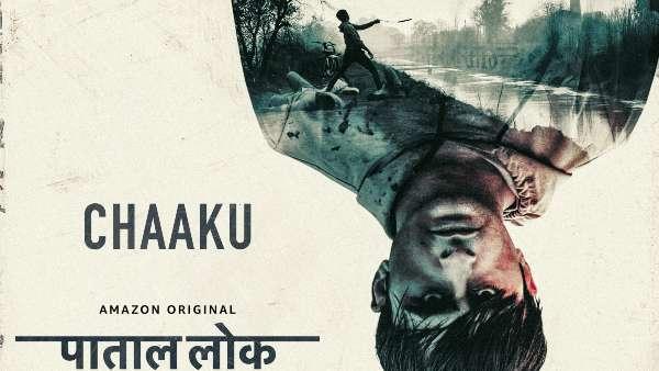Chaaku played by Jagjeet Sandhu
