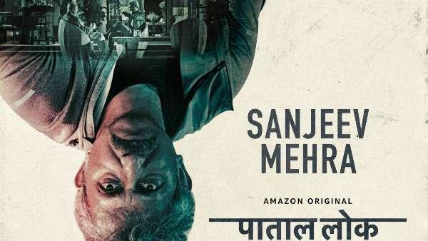 Sanjeev Mehra played by Neeraj Kabi
