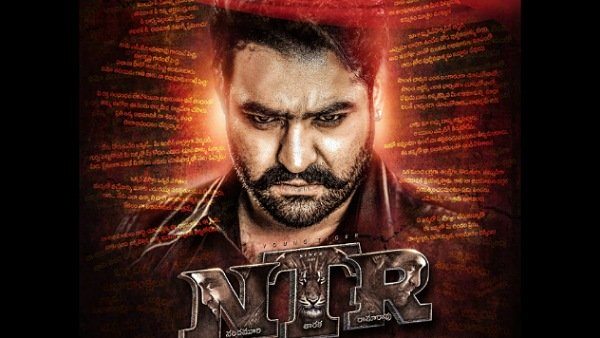 Jr NTR in RRR