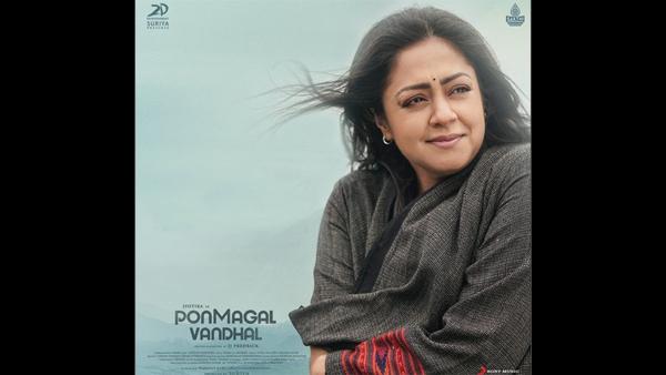 Ponmagal Vandhal Movie Leaked On Tamilrockers
