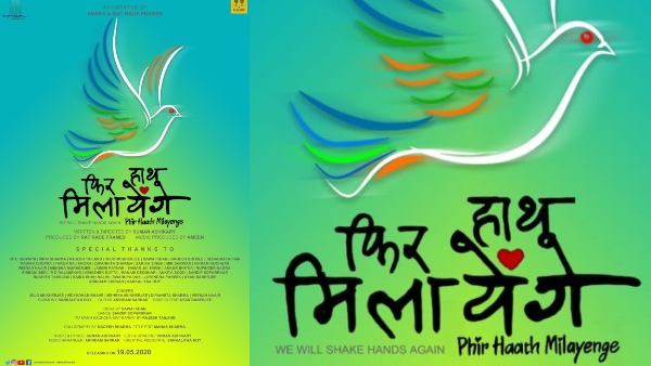 Vipin Sharma Features In An Anthem Phir Haath Milayenge That Unites Everyone In The Times Of COVID-19!