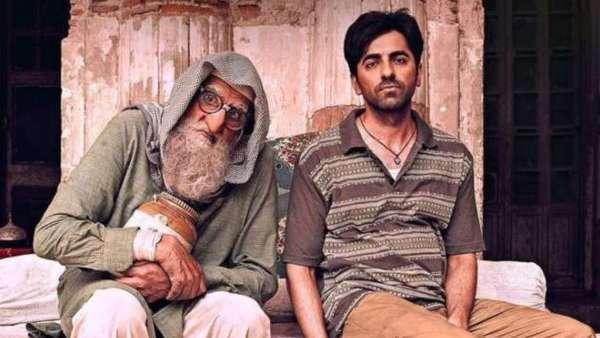 Ayushmann Next Film Gulabo Sitabo To Release On June 12