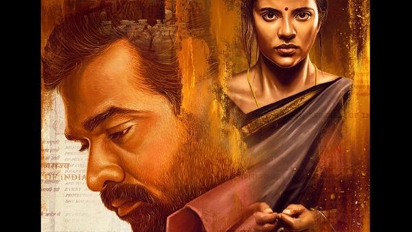 Ka Pae Ranasingam Teaser: Vijay Sethupathi And Aishwarya Rajesh's Impactful Avatars Steal The Show