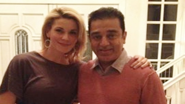Kamal Haasan's Memories With McKenzie