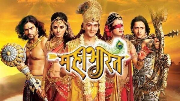 Star Plus' Mahabharat & PM Modi's Speech On Doordarshan