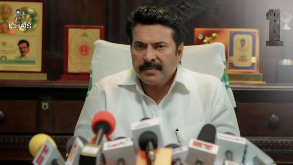 CONFIRMED: Mammootty's One Is Not Getting A Digital Release!