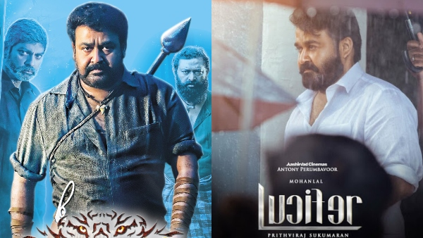 Mohanlal Birthday Special: Top 5 Films That Prove He Is The Undisputed King Of Box Office!