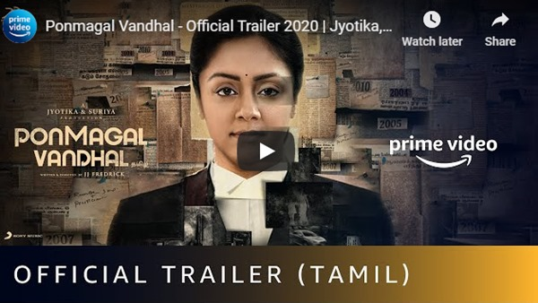 Ponmangal Vandhal Trailer