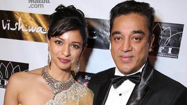 Pooja Kumar On Her Relationship With Kamal Haasan