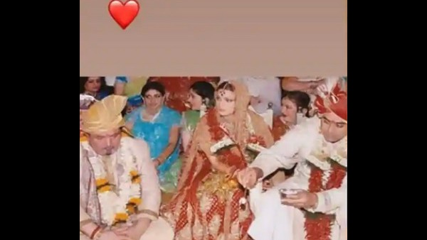 A Picture From Riddhima's Wedding