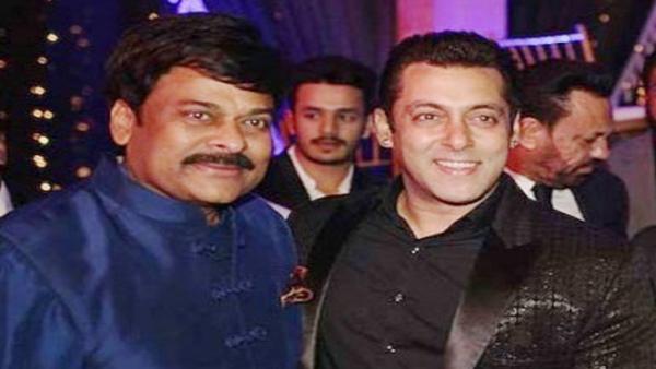 Chiranjeevi With Salman Khan